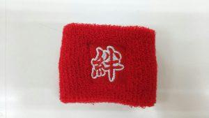 リストバンド 刺繍